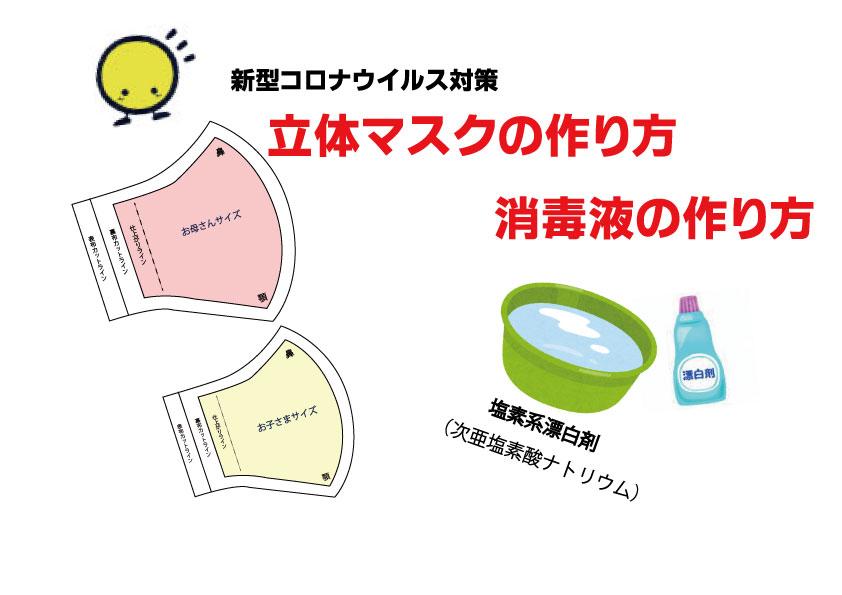 http://shirokohikari.com/wp/wp-content/uploads/2020/04/8aa5d47735d8f8587f15880bc38f7c17.jpg