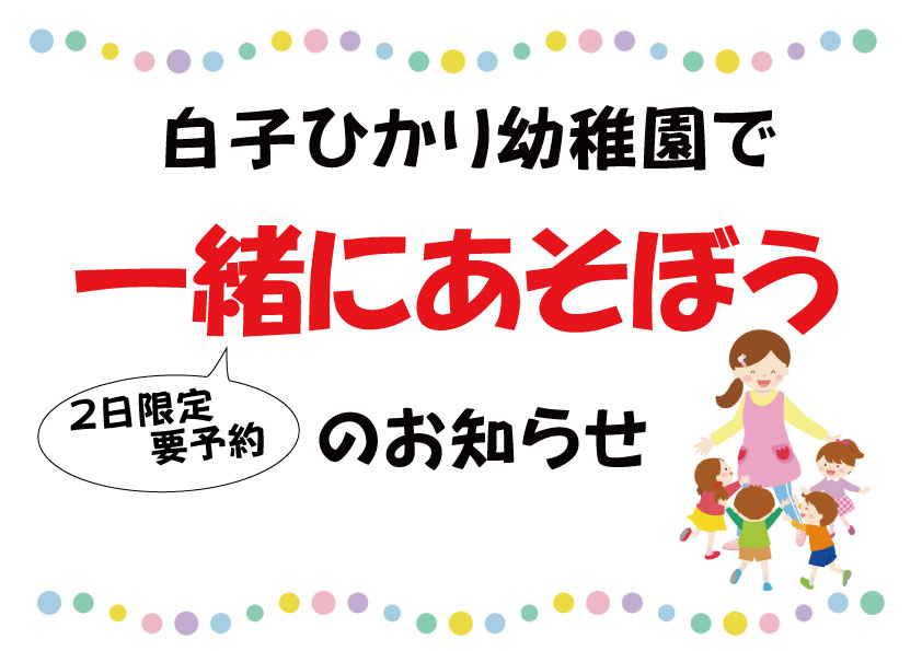 http://shirokohikari.com/wp/wp-content/uploads/2021/07/4fa5ebfcbbf287480388f15b79f304ed.jpg